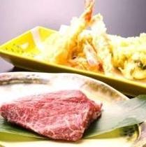 ■ステーキ&天ぷら