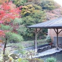 ■秋露天風呂