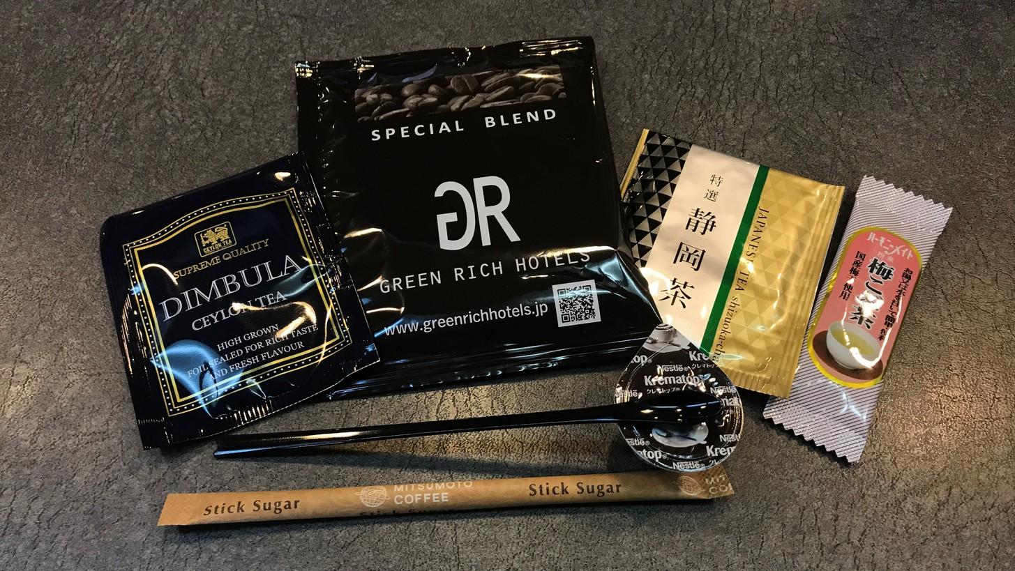 コーヒー・緑茶・紅茶・梅こぶ茶