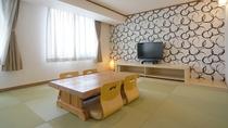和室<8畳の広々と使えるお部屋!1名様〜4名様までご利用可能>