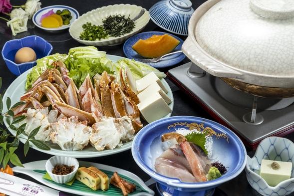 【ほっこり】今日は福井でカニ鍋会席【あったか】
