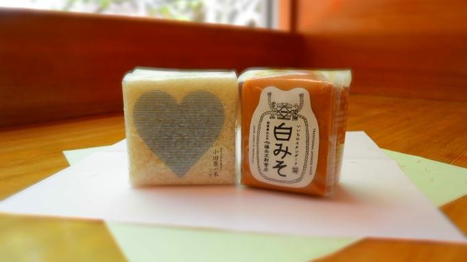 【New Local Stay☆首都圏限定】近場で宿泊〜選べるロングステイ!地元のお米と味噌の土産付