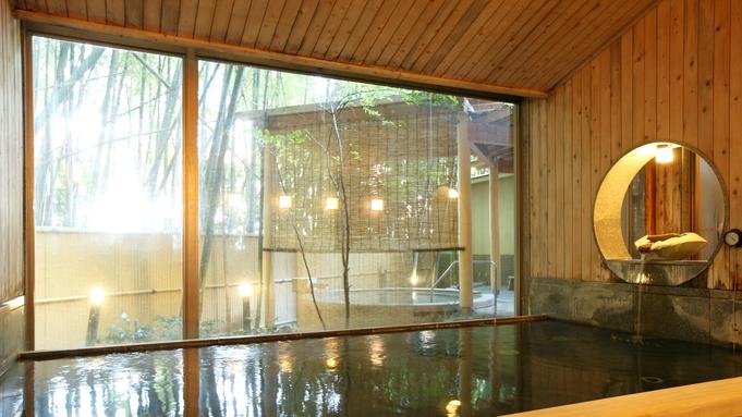 【上層階確約プラン】5階以上のお部屋で眺望満喫★檜露天風呂付き和洋室でゆったり箱根旅♪