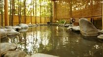 箱根十七湯のうち、小涌谷温泉・宮ノ下温泉が出ており、ひとつの宿で二種の源泉をお愉しみ下さい