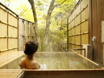 【貸切露天風呂】紅葉、黄葉 ※小涌谷温泉