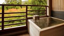 自然を眺めながら客室露天風呂でプライベート空間を演出。※露天風呂は温泉ではございません