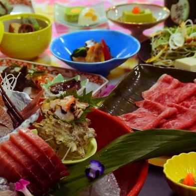 春夏・期間限定♪魚も好きだしお肉も食べたい・・・【刺身の盛合せ&和牛しゃぶしゃぶ会席】