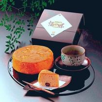 ■お土産にどうぞ!芳醇な香りの大人のスイーツ「福口味」