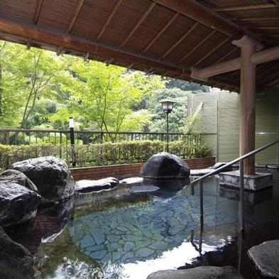 【夏秋旅セール】料理長おまかせ和食膳♪大滝ホテルスタンダード和室ぷらんがお得