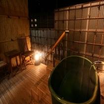 竹の間露天風呂 夜