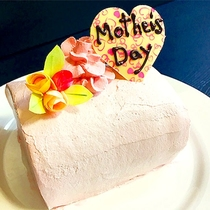 【記念日ケーキ】『パティシエ手作り』『文字入れ可』