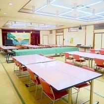 【寿・末広の間】『80畳』『収容人数80人』『お座席・テーブル選択可』『セパレート可』『会議室可』