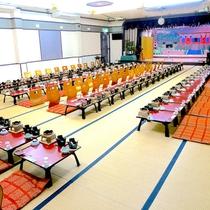 【夢灯りの間】『90畳』『収容人数80人』『お座席・テーブル選択可』『会議室としても使用可』