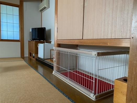 愛犬とお泊まり【一泊朝食プラン】小型犬から中型犬対応サークル付き和室(連泊不可)
