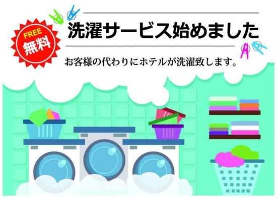 【夏秋旅セール】【禁煙】のんびり滞在シングルプラン(14:00〜12:00)