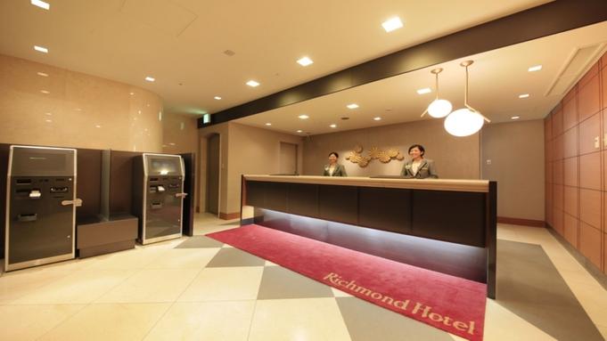 【夏秋旅セール】新しい広いお部屋で満喫プラン♪【素泊まり】