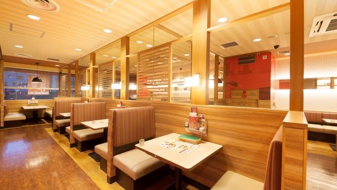 【連泊プラン】東京観光に便利♪2泊以上でおトク!★朝食付★