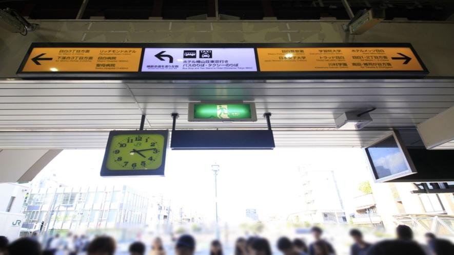 ①JR目白駅の改札(1つのみ)を出たら、目の前の大通りを左へ