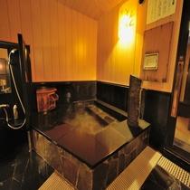 ■男性大浴場「水風呂」