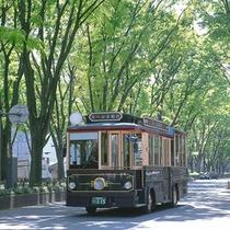 るーぷる仙台 仙台観光に便利な市内循環観光バス