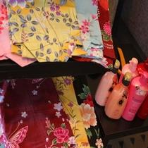 色浴衣と選べるシャンプー&コンディショナー