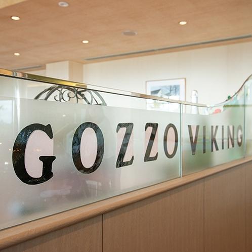 *【GOZZOバイキング】