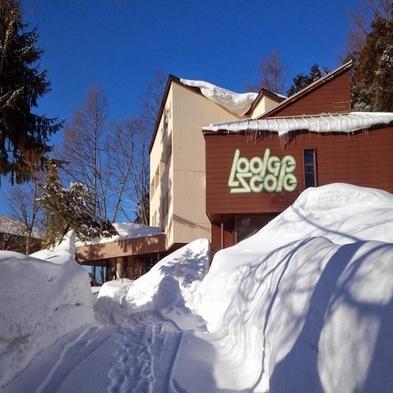 【年末年始◆連泊限定】お正月はスキースノボ!パウダースノー「蔵王温泉スキー場」まで徒歩5分(2食付)
