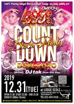 count down disco fireworks party