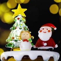 【プラン】 【クリスマス】素敵な思い出をお作りください♪