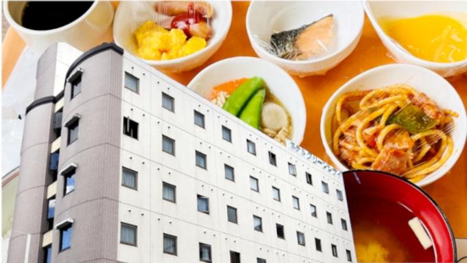 【楽天トラベルセール】朝食付きプラン