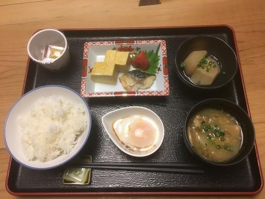 【朝食を食べよう】朝食付きプラン【ふくしまプライド。】