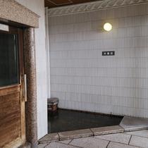 藤壺の湯 サウナ&水風呂
