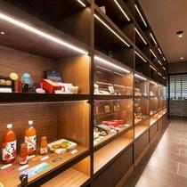 【セレクトショップDO】北海道ならではのお土産や当館オリジナルの商品を厳選してご用意しております