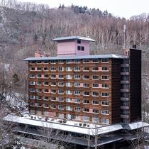 【外観】北海道を代表する登別温泉という地で、日常を忘れてゆっくりとお過ごしください