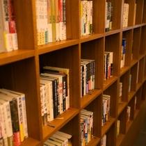 【のぐち文庫】本はときに、大きな気づきやきっかけを与えてくれるもの。旅のお供の一冊をお探しください。