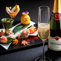 【2019秋のお献立】食事の始まりの前菜はシャンパンと一緒に