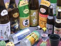 美松のお酒♪