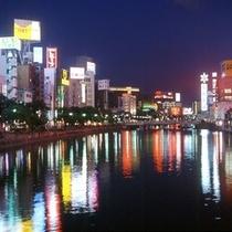 【九州一の歓楽街中洲】