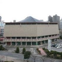 【福岡市民会館】