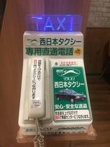 こちら西日本タクシーです☆
