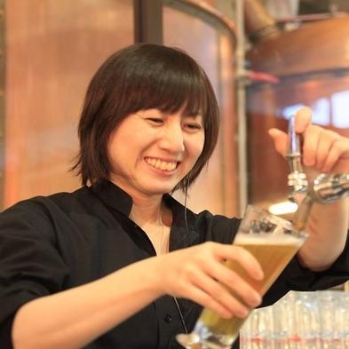 90分スペシャル飲み放題♪妙高高原ビール5種飲み比べ★ディナー食べ放題(2食付)