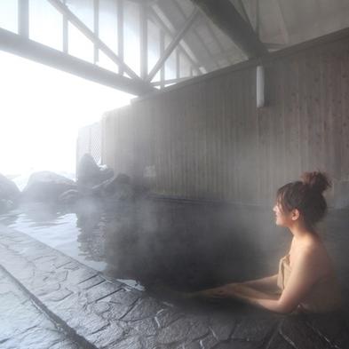 【夏秋旅セール】天然温泉・高原の宿!AlpenBlick  ★レギュラープラン(朝食付)