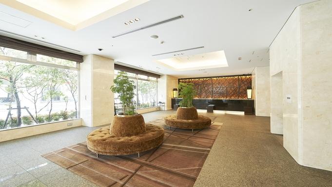 【キャッシュレスホテル】お部屋タイプはホテルにお任せ☆ミステリープラン☆(食事なし)