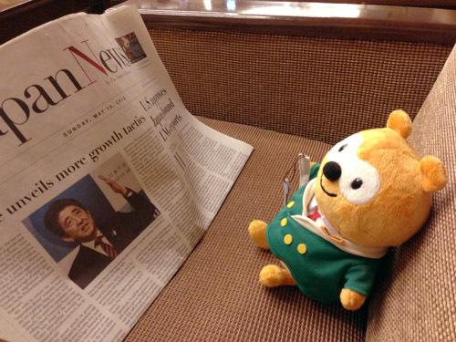 ポンタ君英字新聞読めるかな?
