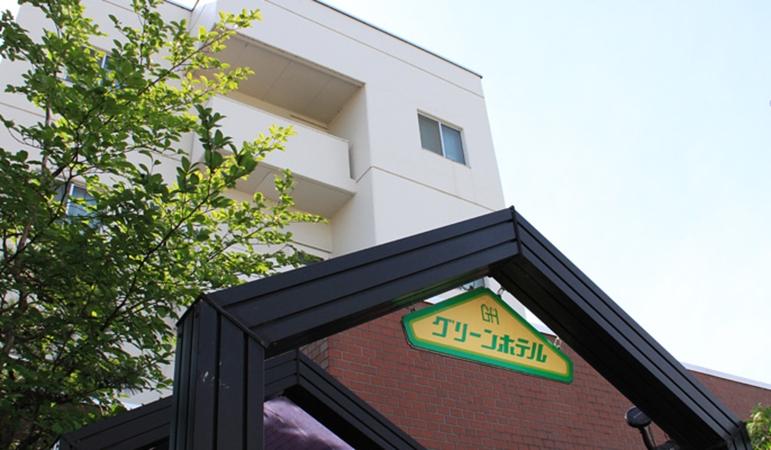 喜多方グリーンホテル