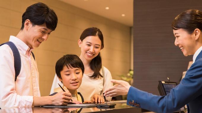 【銀のさらコラボ!】お一人様2000円相当の寿司セット<極>◆彩り豊かな朝食無料サービス◆◆