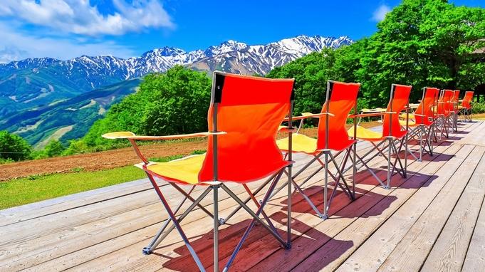 【岩岳ゴンドラリフトノア往復乗車券付】HAKUBA MOUNTAIN HARBORで満喫<四季・楽>