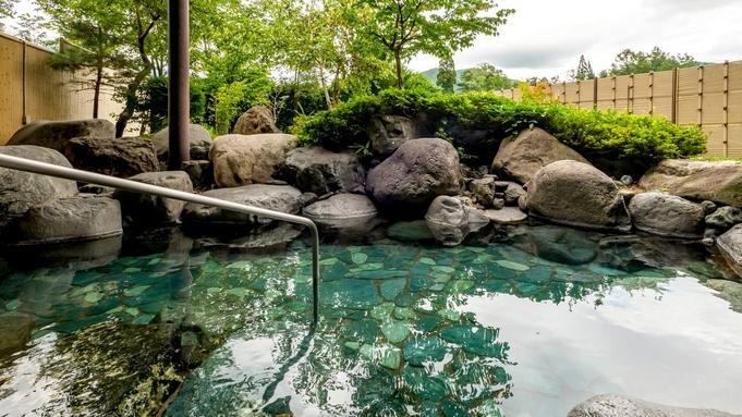 【素泊まり】たっぷり遊んで温泉でゆったり〇女性側大浴場シャンプーバー無料〇お食事なしの素泊まりプラン