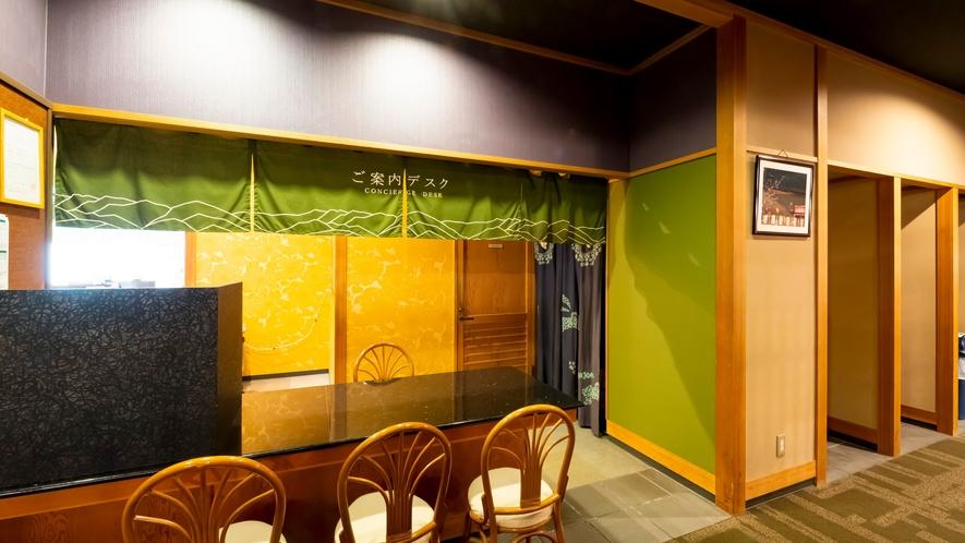 フロント横では、観光のご案内など各種お問い合わせ等も承っております。