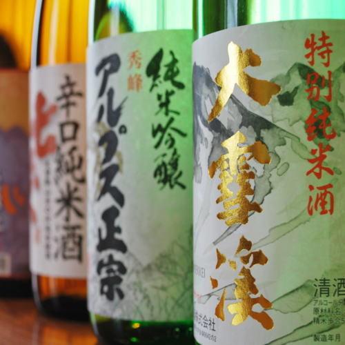 【長野県原産地呼称管理委員会・認定・日本酒】 原料100%県内産使用